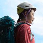 【女性の服装】登山用ヘルメットの必要性とおすすめの選び方